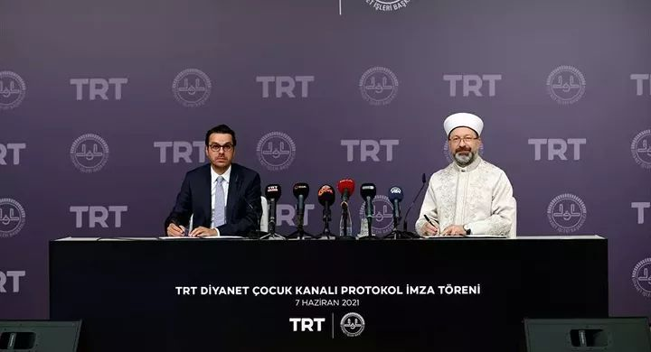 Trt Diyanet Cocuk kanalı kuruluyor
