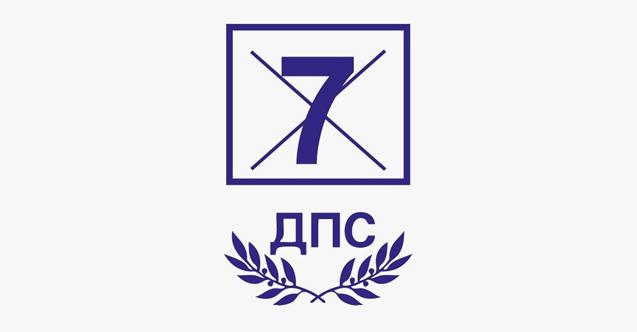 Bulgaristan 11 Temmuz'da yeniden seçime gidiyor